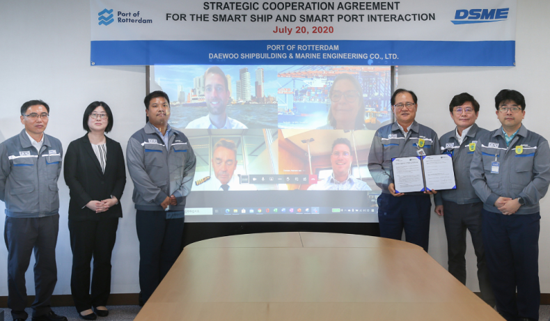 DSME i Port Rotterdam połączyły siły nad stworzeniem inteligentnego interfejsu dla statków i portów - GospodarkaMorska.pl