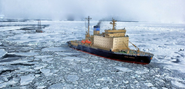USA będą bardziej aktywne w Arktyce? - GospodarkaMorska.pl