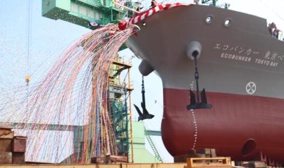 Zwodowano bunkierkę LNG dla japońskiego Ecobunker Shipping - GospodarkaMorska.pl