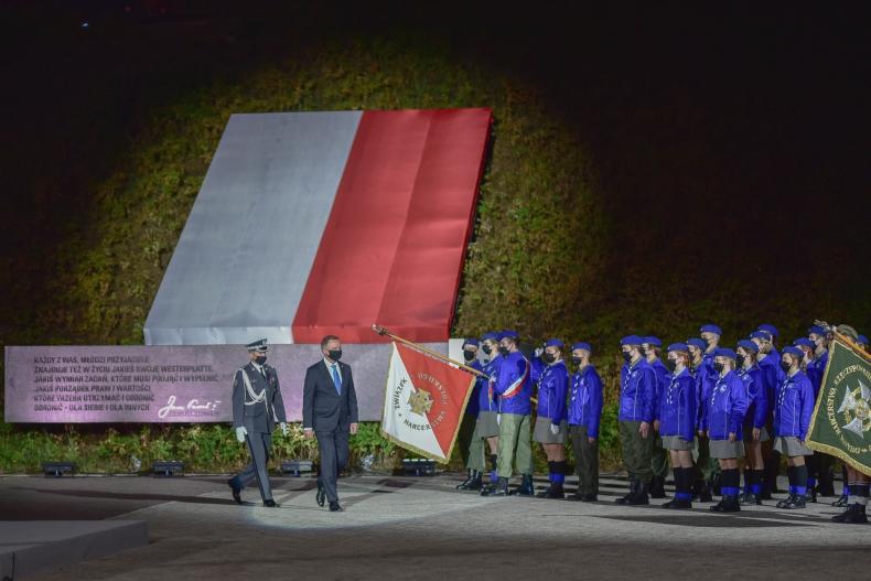 Obchody 81. rocznicy wybuchu II wojny światowej na Westerplatte  - GospodarkaMorska.pl