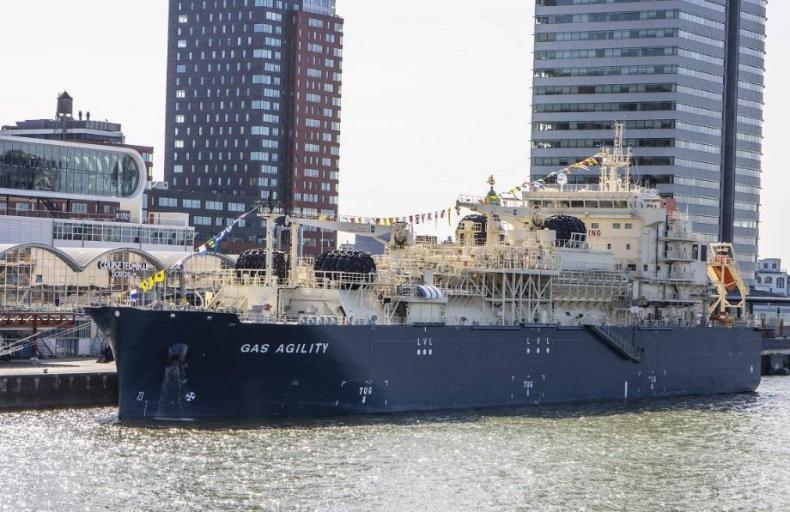 W Rotterdamie ochrzczono największą na świecie bunkierkę LNG - GospodarkaMorska.pl