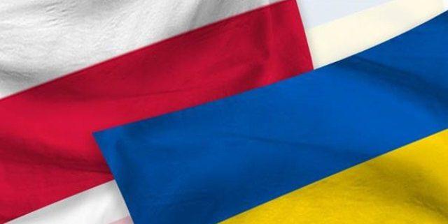 Perspektywy polsko-ukraińskiej współpracy w branży gazowej  - GospodarkaMorska.pl