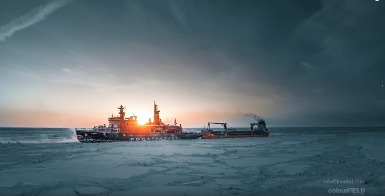 Lodołamacz Arktyka o napędzie atomowym przyjęty do służby - GospodarkaMorska.pl