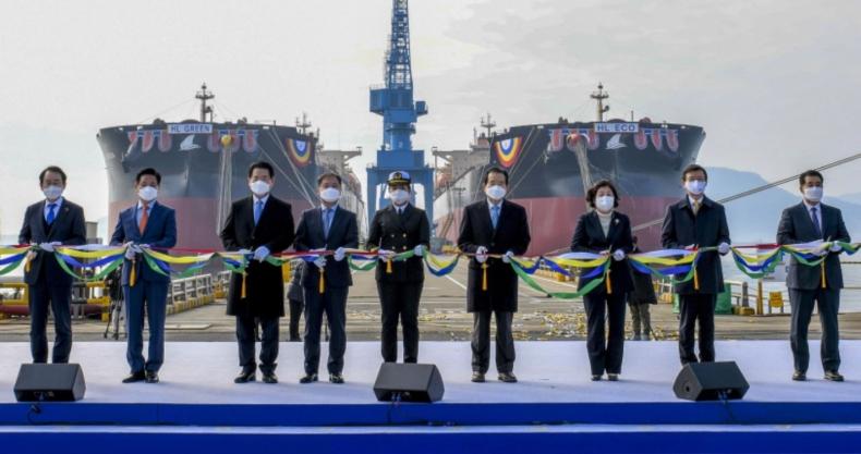 W Hyundai Samho ochrzczono pierwszą na świecie parę masowców napędzanych LNG - GospodarkaMorska.pl