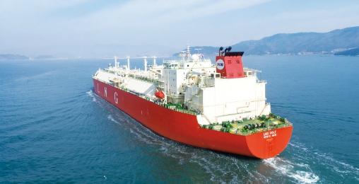 Pan Ocean zamawia gazowiec LNG  - GospodarkaMorska.pl