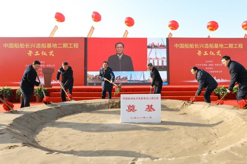 Hudong-Zhonghua rozpoczęła budowę wartego 2,8 mld dolarów zakładu stoczniowego - GospodarkaMorska.pl