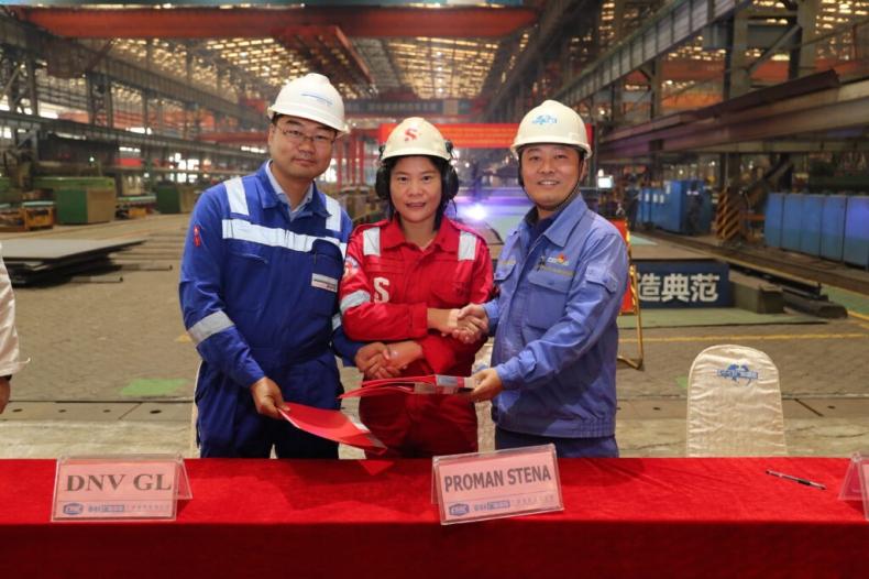 W Chinach ruszyła budowa statku napędzanego metanolem  - GospodarkaMorska.pl