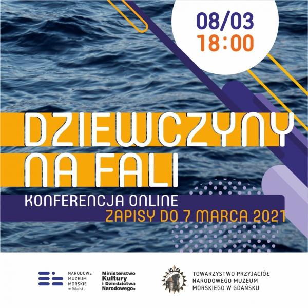 """""""Dziewczyny na fali"""" - III edycja konferencji poświęconej kobietom w branży morskiej  - GospodarkaMorska.pl"""