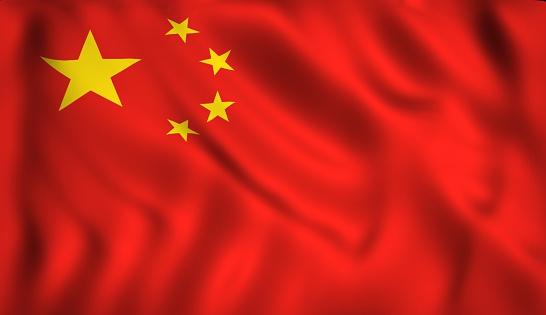 Konferencja o Chinach: o wszystkim, co ważne dla importerów i eksporterów - GospodarkaMorska.pl