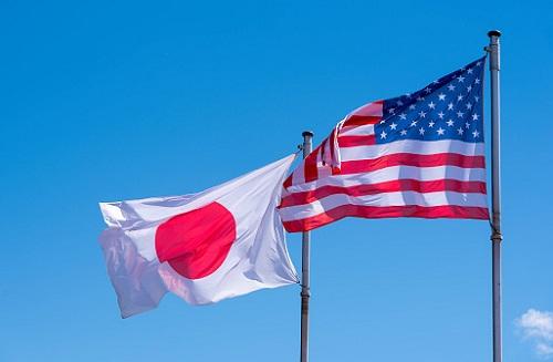 Chiny ostrzegły Japonię przed sojuszem z USA przeciwko nim - GospodarkaMorska.pl