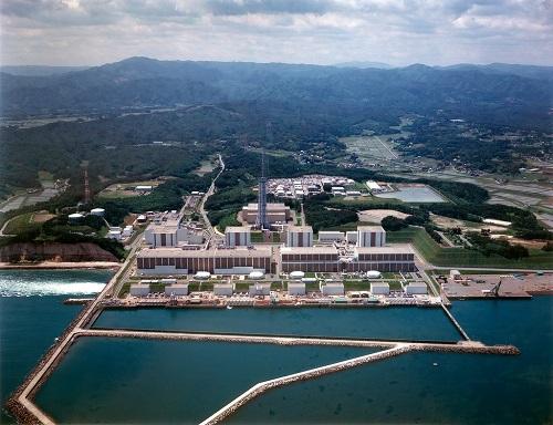 Chińskie MSZ wzywa wicepremiera Japonii do wypicia wody z Fukushimy - GospodarkaMorska.pl