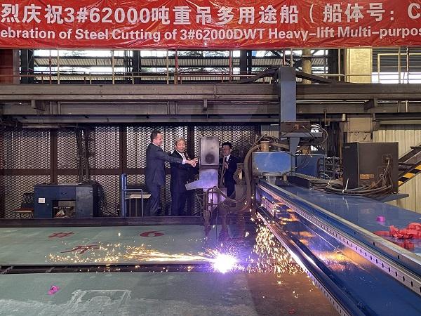 Rozpoczęto budowę nowej jednostki dla chińsko-polskiego towarzystwa okrętowego - GospodarkaMorska.pl