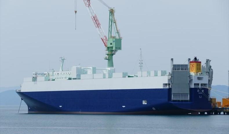 Japonia: Kolejny wypadek z udziałem japońskiego statku. Zaginęło trzech marynarzy - GospodarkaMorska.pl