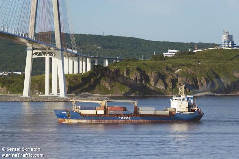 Japonia: Sąd aresztował rosyjski statek, który zderzył się z japońskim kutrem - GospodarkaMorska.pl