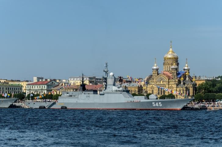 MON: nieprawda, że rosyjski okręt przekroczył polskie wody terytorialne - GospodarkaMorska.pl