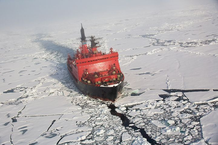 Rosyjskie plany ochrony Arktyki. Czym jest Rada Arktyczna i czego chce?  - GospodarkaMorska.pl