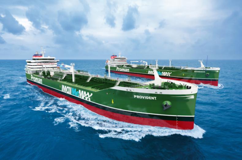 Szwajcarski producent metanolu zamawia dwa kolejne tankowce napędzane metanolem - GospodarkaMorska.pl