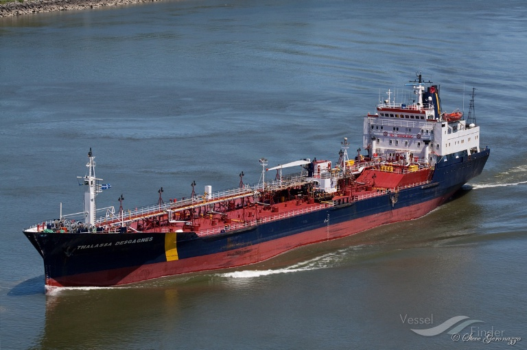 Wielka Brytania: porywacze opuścili pokład statku Asphalt Princess - GospodarkaMorska.pl