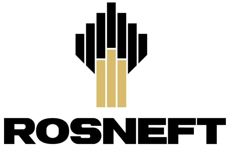 Rosnieft chce korzystać z Nord Stream 2 - GospodarkaMorska.pl