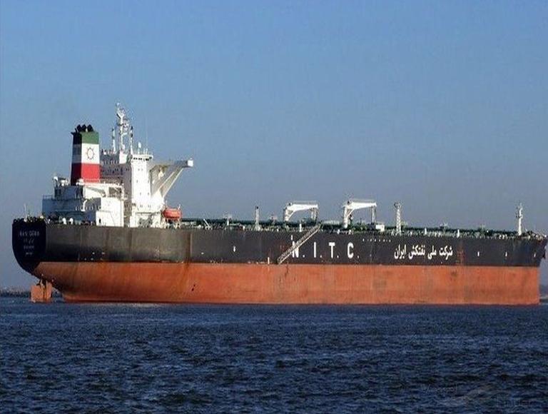 Do Syrii przybył trzeci tankowiec z irańską ropą dla Libanu - GospodarkaMorska.pl