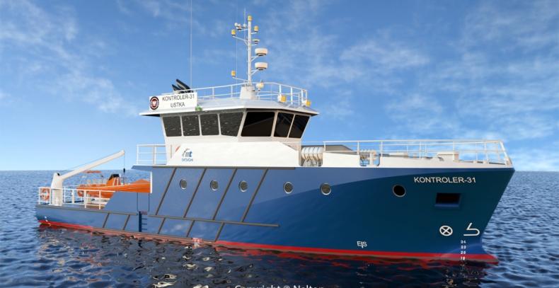 Główny Inspektorat Rybołówstwa Morskiego kupuje statki - GospodarkaMorska.pl